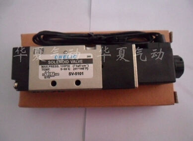 Taiwan Chelic solenoid valve SV-5101-W-DC24V taiwan chelic vacuum filter vfd0206