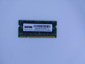 Notebook 4gb 2rx8 PC2-6400S ram 2gb ddr2 800 mhz 1gb pc2 5300 memória para hp touchsmart iq826t laptop iq546t iq525 iq522it iq506