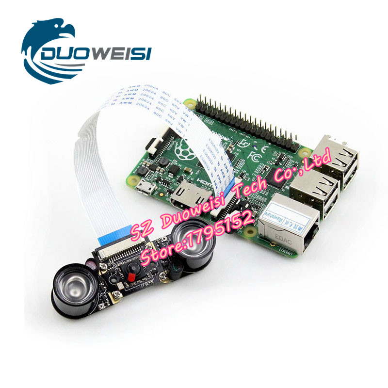 raspberry pi Night Sight infrared night vision camera module can be added LED lights