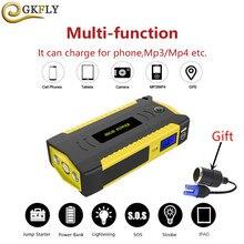 Мульти-функция автомобиля пусковое устройство аварийное зарядное устройство 16000 мАч 12 В портативное зарядное устройство пусковое устройство для бустера светодиодный свет