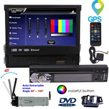1 din radio car dvd player gps navigation tape recorder autoradio cassette for multimedia payer free camera
