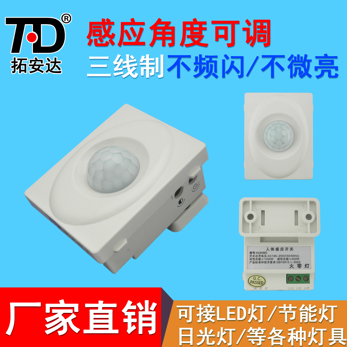 Human Body Infrared Induction Switch Relay High-power 220V Change Direction Time Delay Photosensitive Adjustable LED Lamp hhs6a correct time countdown intelligence number show time relay bring power failure memory ac220v