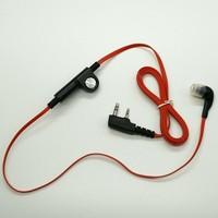 עבור kenwood XQF אופנת צבע אדום באוזנייה אוזניות בסגנון אוזן 2 פיני תקע K עבור Baofeng KENWOOD PUXING wouxun שתי דרך רדיו (3)