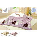 FU04 Washable Kotatsu Futon Blanket 190x190cm/190x240cm Patchwork Style Cotton Soft Friendly Quilt Japanese Kotatsu Table Cover