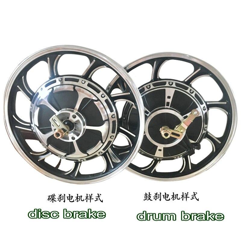 17inch loading king disc brake or drum brake