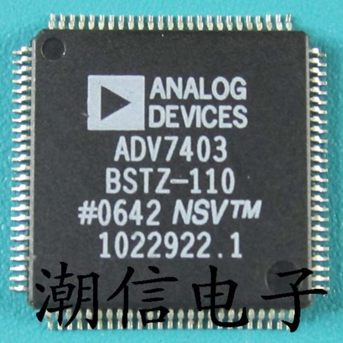 Free shipping new100% ADV7403BSTZ-110 QFP-100