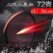 badmintono raketė badmintono rakečių sporto komplektas