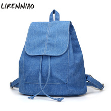 Fashion Women Backpack Canvas Drawstring Bags Schoolbag For Teenagers Girls Preppy Style Casual Backpack Bag Pack mochila