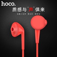 ORIGINAL HOCO M9 common drive-by-wire movement headset Earphone wire microphone 1.2m for iphone / Android 3.5mm free shipping