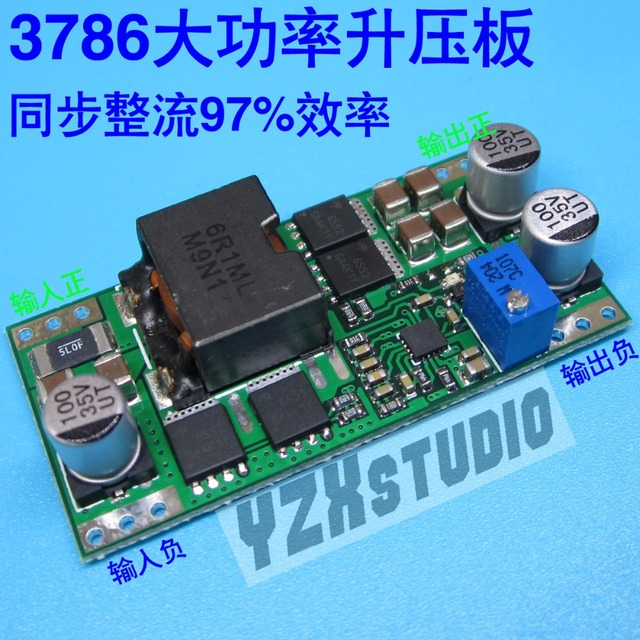 Free shipping  DC-DC notebook boost module Input 2.5-24V Can call up 3.5-24V 100W LTC3786