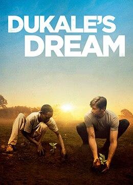 《杜卡勒的梦》2015年美国纪录片电影在线观看