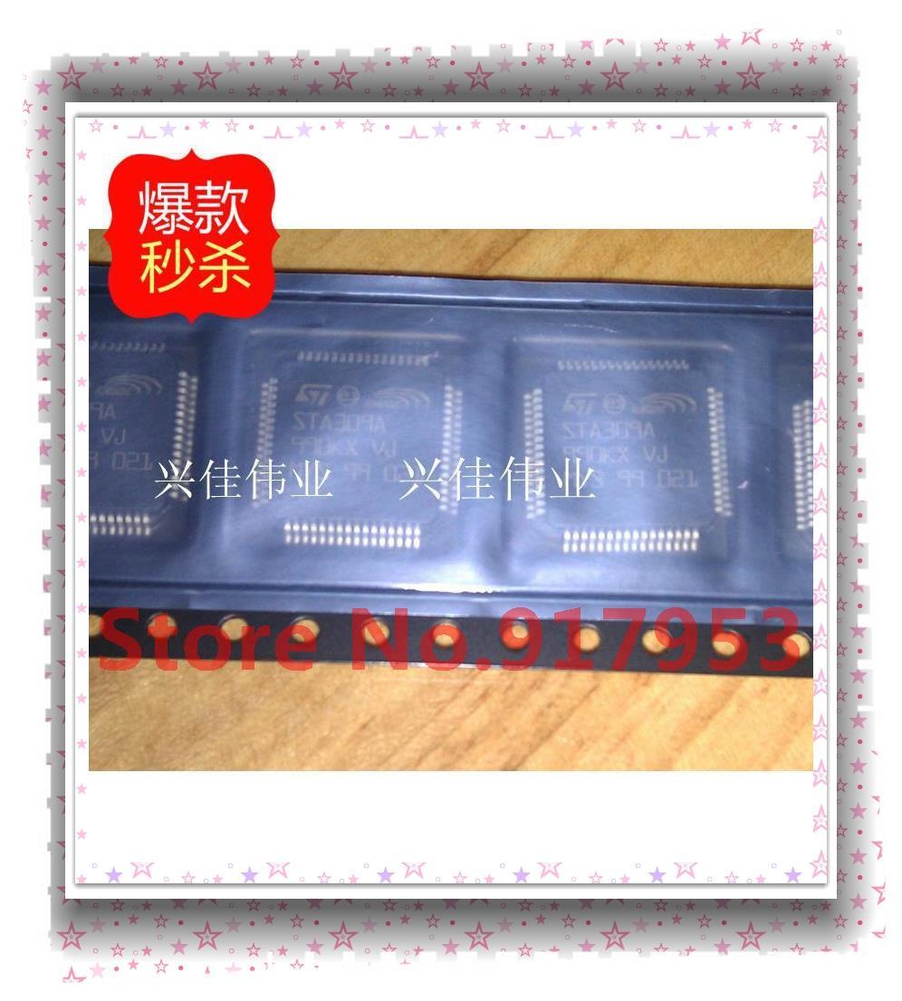 Цена STA309A13TR