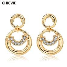 Chicvie новые роскошные брендовые Золотые круглые эффектные