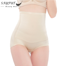 Women's Sexy Slimming Body Shaper