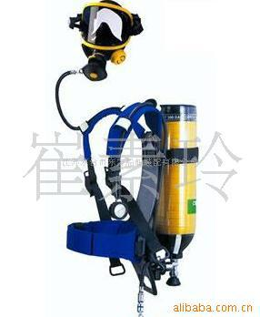 3L Carbon Fiber Bottle SCBA  FROM F DIRECT MAKER