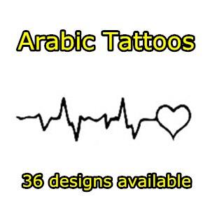 10 Pieces Tatouage Arabe Haute Qualite Impermeable A L Eau De Tatouage Temporaire Arabe Tatouage Poemes Et Devis Tatouages Aliexpress