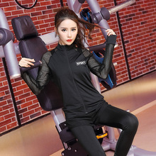 Sports Leisure Fitness Yoga Suit Coat Female Mesh Breathable Zipper Elastic Quick Dry Sweat