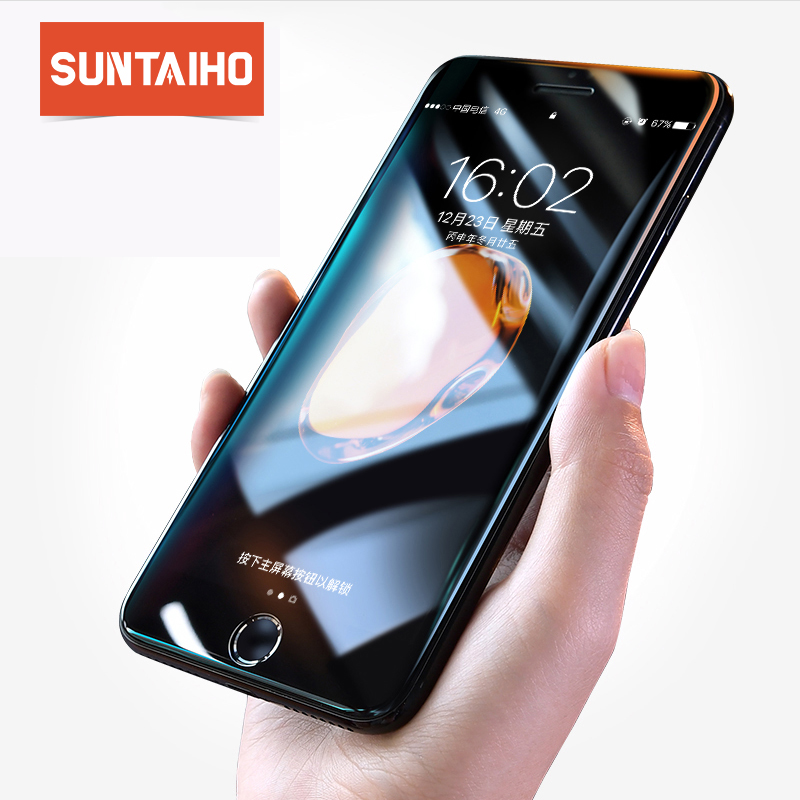 Suntaiho 5D Tempered Glass for iphone X XR XS Screen Protector HD Film  for  IPhone 8 7 6Plus Curved Edge Proetective Glass Film