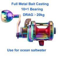 Rooxin Рыболовная катушка металлическая катушка для спиннинга катушка 12BB соотношение 1000 2000 3000 4000 5000 6000 7000 подставки под удочку для ловли карпа
