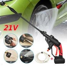 21 v multifuncional sem fio de alta pressão 6m 2.2mpa lavadora carro mangueira água bocal bomba bateria ajustável arruela carro casa jardim