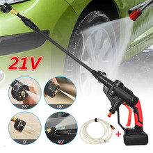 21V Multifunctional Cordless High Pressure 6m 2.2MPa Car Washer Water Hose Nozzle Pump Battery Adjustable Washer Car Home Garden