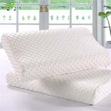 Pillow Health Brand JIE