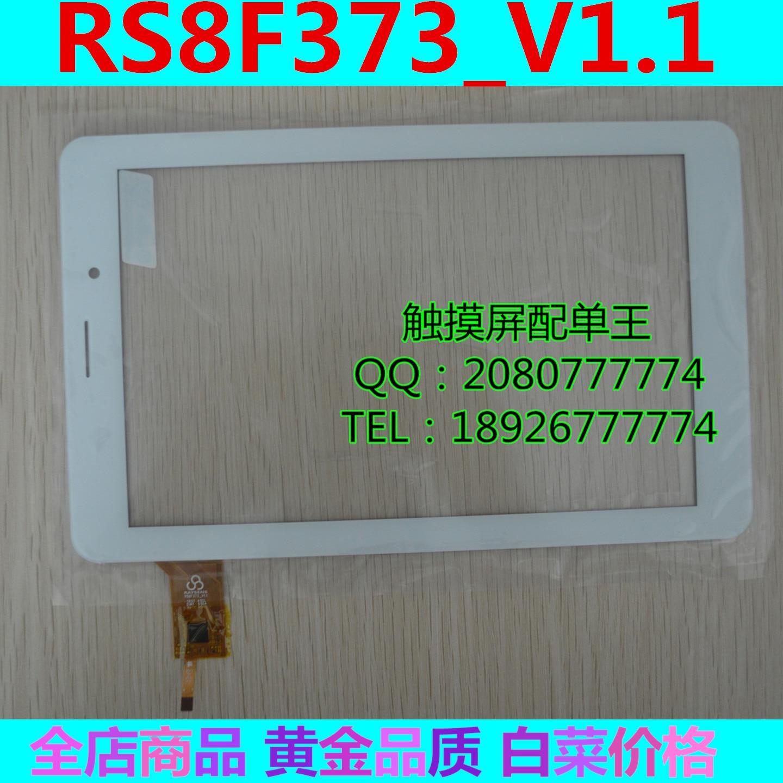 Сенсорные панели для телефонов из Китая