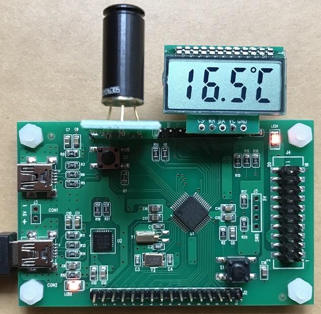 STM32F103C8T6 Development Board MLX90614ESF-DCI Infrared Temperature Sensor Development BoardSTM32F103C8T6 Development Board MLX90614ESF-DCI Infrared Temperature Sensor Development Board