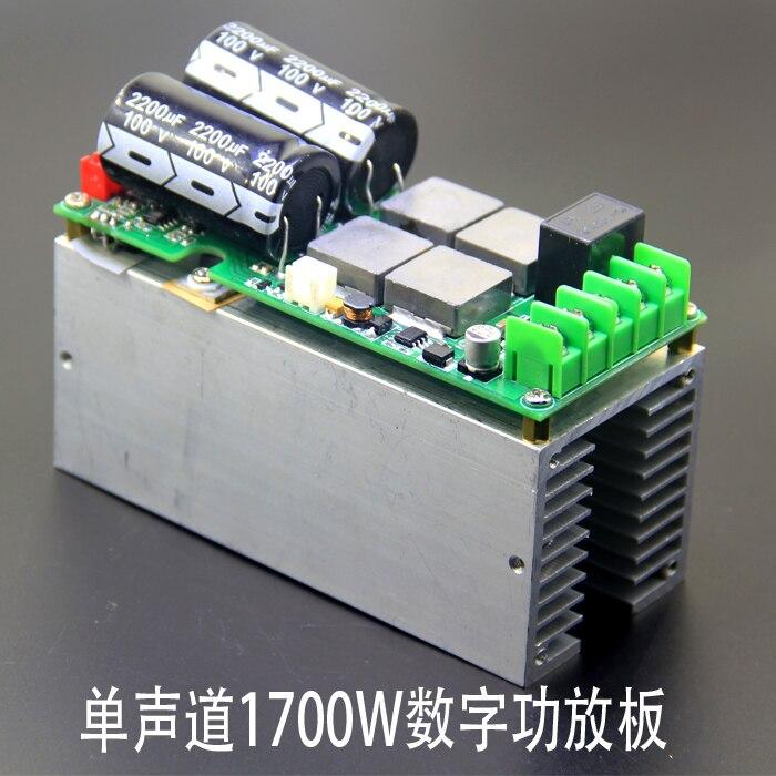 New 1700W HIFI High Power IRS2092 Class D Mono Digital power amplifier board