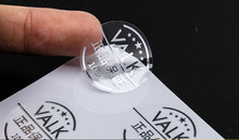 Professional custom Transparent thank you Label Sticker Circular Sealing Label Sticker PVC Transparent DIY Label Diameter bgj004