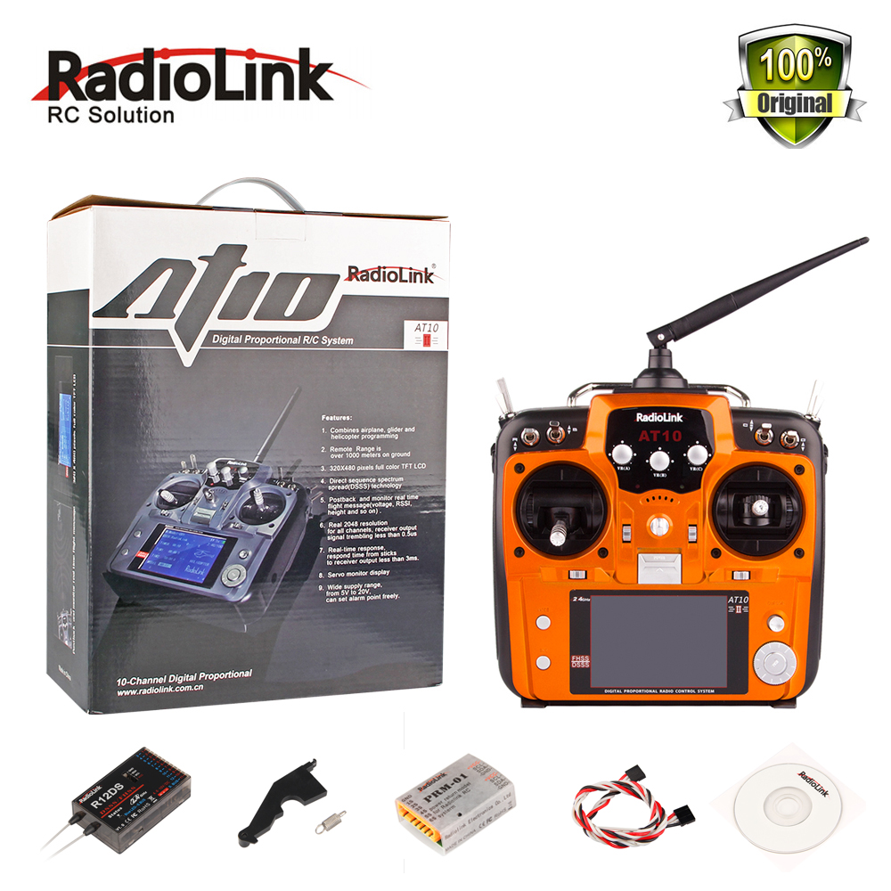 100% Authentic RadioLink AT10 II 2.4Ghz 12CH Remote control Remote Transmitter with R12DS Receiver RC Done Quadcopter radiolink r12ds 12ch 12 channel receiver 2 4ghz for at10 at10ii transmitter aircraft aerial photography device f04939