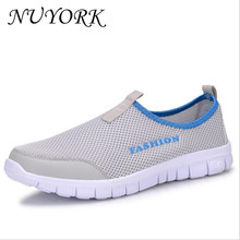 New listing hot sales summer men and women net Breathable Walking shoes A-011#