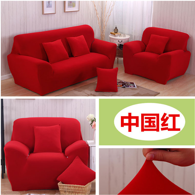 Lovely Chinese Red Sofa Cover Elastic Spandex Polyester L Shape Solid Color  Slipcover China