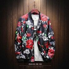 Achetez Gros Prix Lots Galerie Men À Des Jacket Petits Vente En Xwq5pp