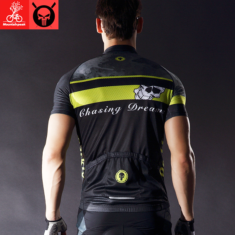 Mountainpeak Summer Cycling Clothing 2017 Professional