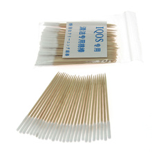 10Bag Cleaning Stick for IQOS 2 4 Plus Electronic Cigarette Heating Vape Cotton Sticks for IQOS.jpg 220x220 - Vapes, mods and electronic cigaretes