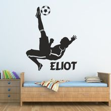 FOOTBALL wall stickers kids bedroom boys footballer sticker personalised vinyl free shipping(China)