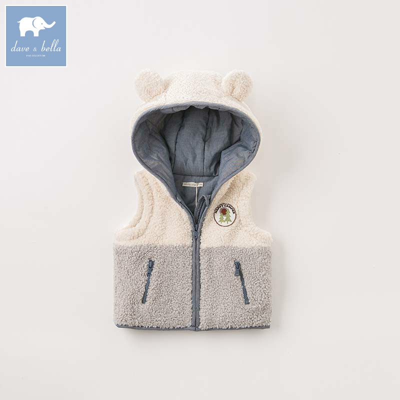 DBA7835 dave bella boys autumn winter padding vest children sleeveless coat baby lovely high quality outerwear