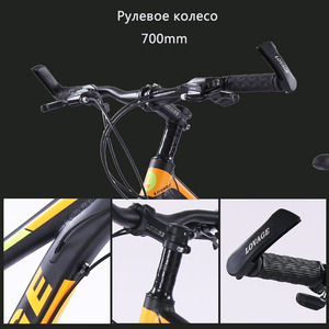 Image 2 - Lupo fang Bicicletta Mountain bike 27.5 Grasso bici 21 Velocità biciclette bici da strada mtb freni a Doppio disco di uomo libero di trasporto