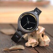 Relogio feminino 2 kolory BOBO ptak drewno kobiety zegarki luksusowe specjalne ręcznie drewniane Wrist Watch dla kobiet prezenty C P16