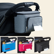 Grey Large Capacity Baby Stroller Bag Storage Organizer Mom Travel Hanging Carriage Pram Mummy Diaper Bags Stroller Accessories