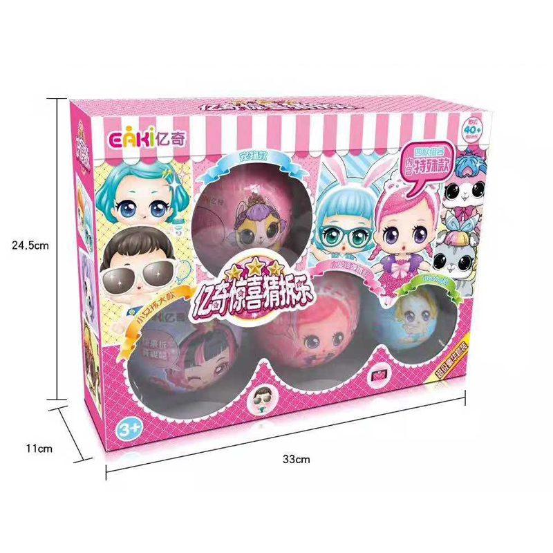 Genuine DIY Educational Toy Action Figure Dolls Pet Doll Four In One with Original Box Children Birthday Toys for Children A012