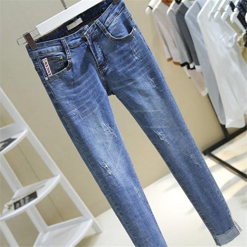 Street Fashion Plus Size 5XL Jeans Women Mom's Basics Skinny Jeans Casual Push Up Denim Pants Women Slim Waist Pencil Pants 5xl