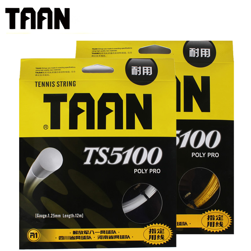 1pc TAAN TT5100 Polyester Tennis String 1.25mm Durable Tennis String 12m TT5100