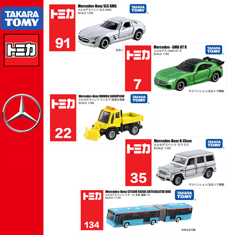 best car model mercedes g class brands and get free shipping