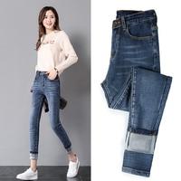 High Quality Lady Winter Pencil Jeans Woman Slim Elastic High Wist Vintage Jeans Velvet Warm Thicken Casual Pants Plus Size