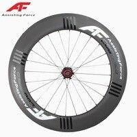 AF 86 мм без внешний Отверстия углерода трубчатые дорожный велосипед колеса AERO спицы дорожный велосипед Триатлон TT велосипед колеса с выбрал