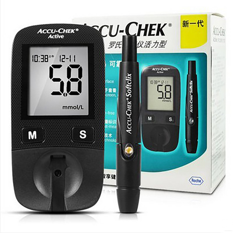 2016 Hot Sale Blood Sugar Tests Accu-Chek Active Blood Glucose Meter With Pen  For Care Blood Test Diabetes Household Monitor glucose meter with high quality accessories urine disease glucose meter test article 50 pc free blood 50 pcs of health care