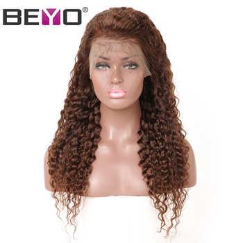 13 × 4 ブラジル水波レースフロントかつらレースフロント人毛ウィッグ黒人女性 #4 ライト茶色のレースのかつら Beyo 非レミーかつら