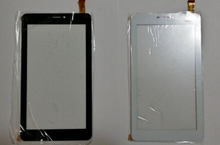 E-Boda Izzycomm Z700 Tablet Drivers Windows